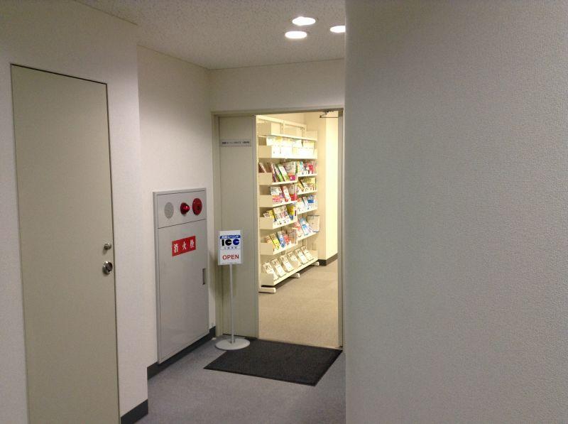 ICC大阪本校入口