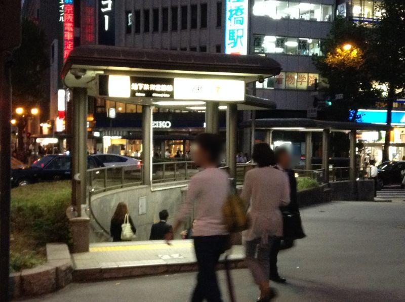 大阪市営地下鉄御堂筋線淀屋橋駅