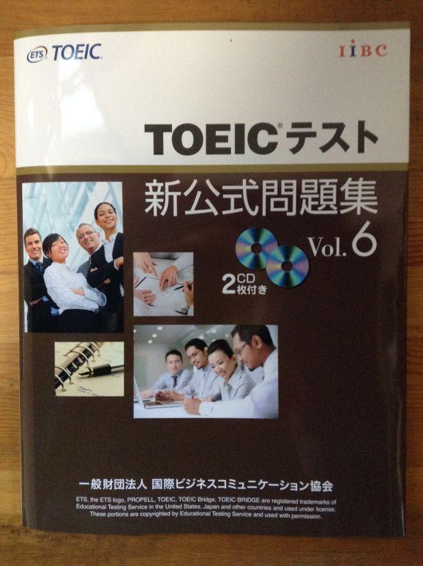 TOEIC新公式問題集Vol. 6表紙