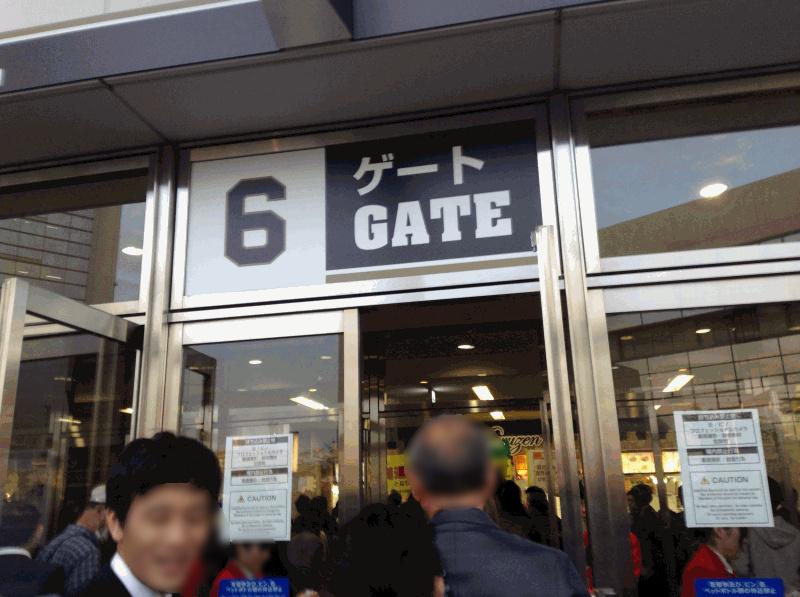 京セラドーム大阪6番ゲート