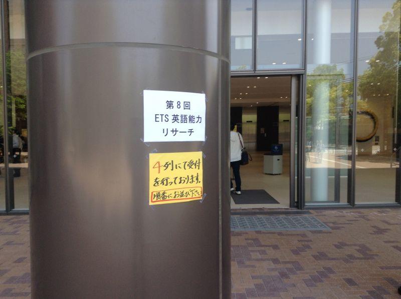 大阪経済大学 D館