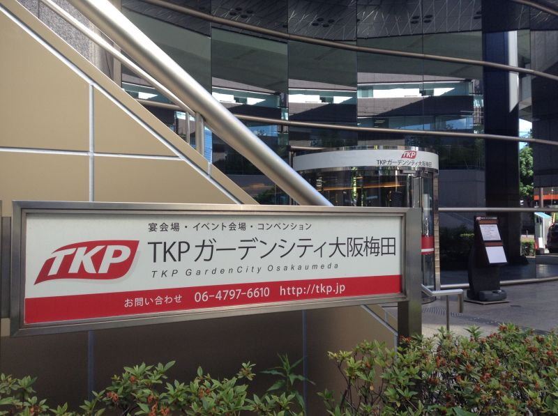 TKPガーデンシティ大阪梅田の看板