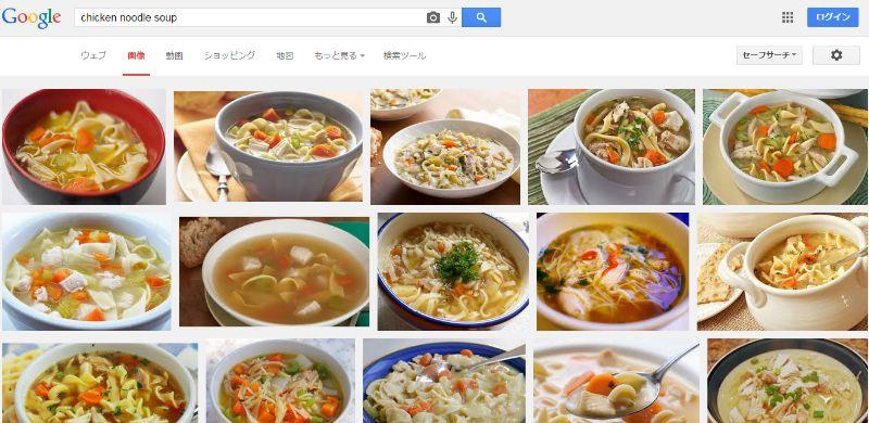 チキンヌードルスープの画像検索結果