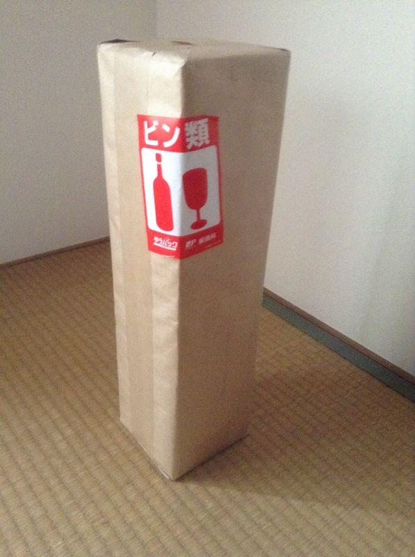 日本酒の梱包