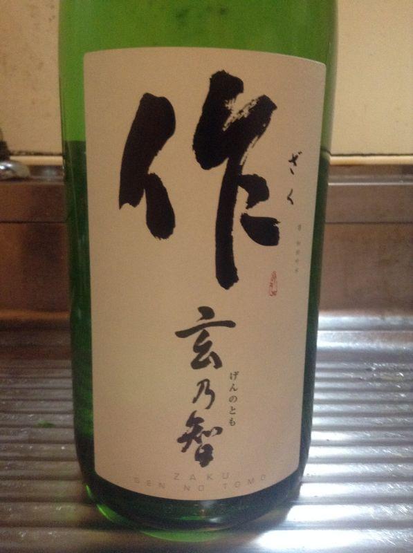 日本酒レーベル
