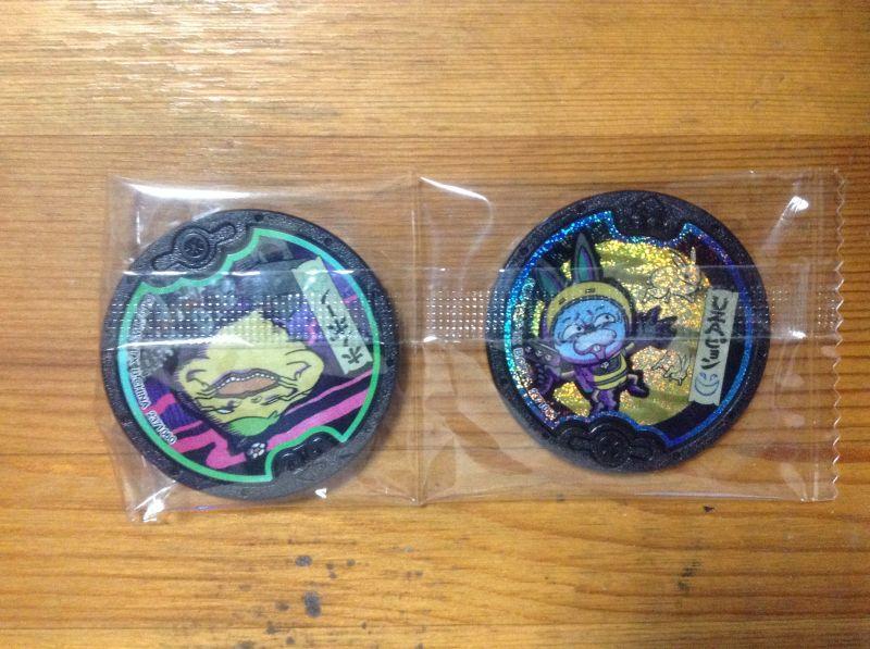 黒い妖怪メダル(表)