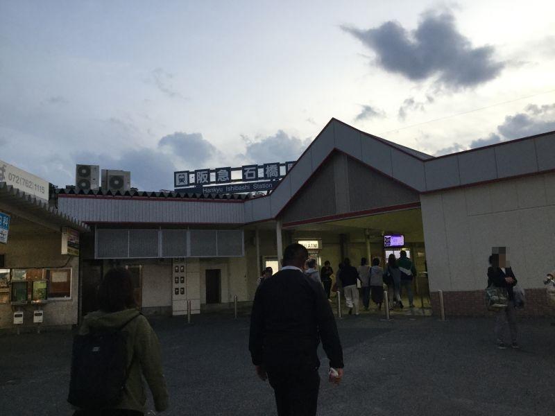 阪急石橋阪大前東改札口